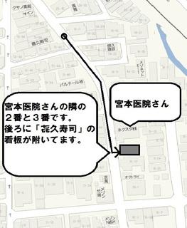 tyuusyajouchizu.jpg
